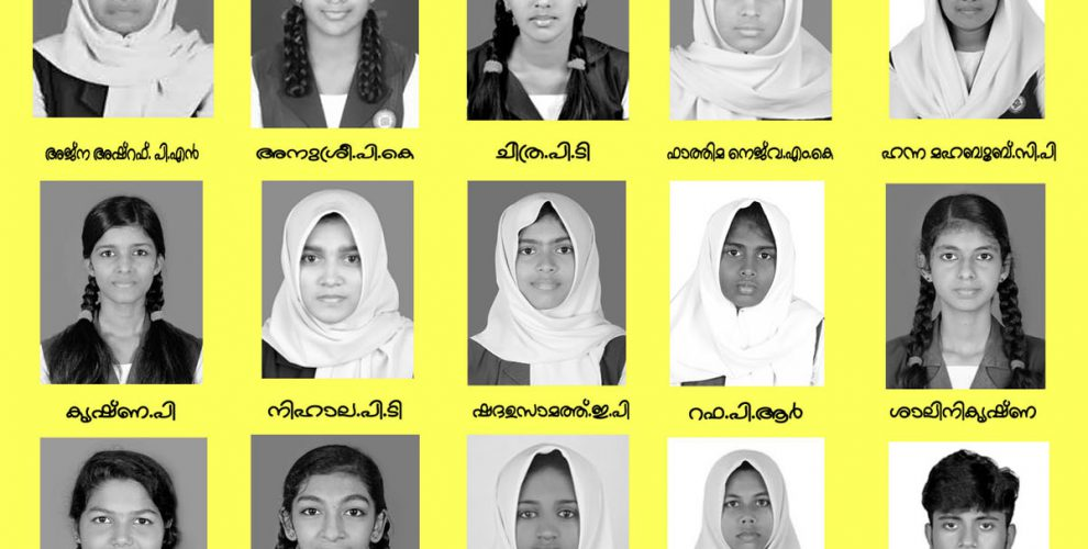Full A+ Winners of PES Kovilakam HS Parappanangadi
