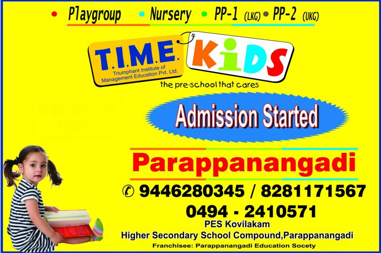 PES Kovilakam Parappanangadi Time Kids Admission Started